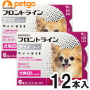 【2箱セット】犬用フロントラインプラスドッグXS 5kg未満 6本(6ピペット)(動物用医薬品)【あす楽】
