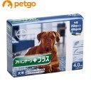 アドバンテージプラス 犬用 4.0mL 25〜40kg 3ピペット(動物用医薬品)
