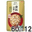 【最大350円オフクーポン】金缶 芳醇 ほたて貝柱入りまぐろ 60g×12袋【まとめ買い】【あす楽】
