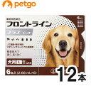 【2箱セット】犬用フロントラインプラスドッグL 20kg〜40kg 6本(6ピペット)(動物用医薬品)【あす楽】