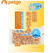 【最大350円OFFクーポン】ペッツルート 猫用 無添加減塩かつおけずり ふわふわ花 20g