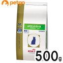 ロイヤルカナン 食事療法食 猫用 pHコントロール1 ドライ 500g【あす楽】
