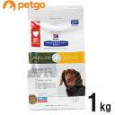 ヒルズ 犬用 メタボリックス+ユリナリー 小粒 ドライ 1kg