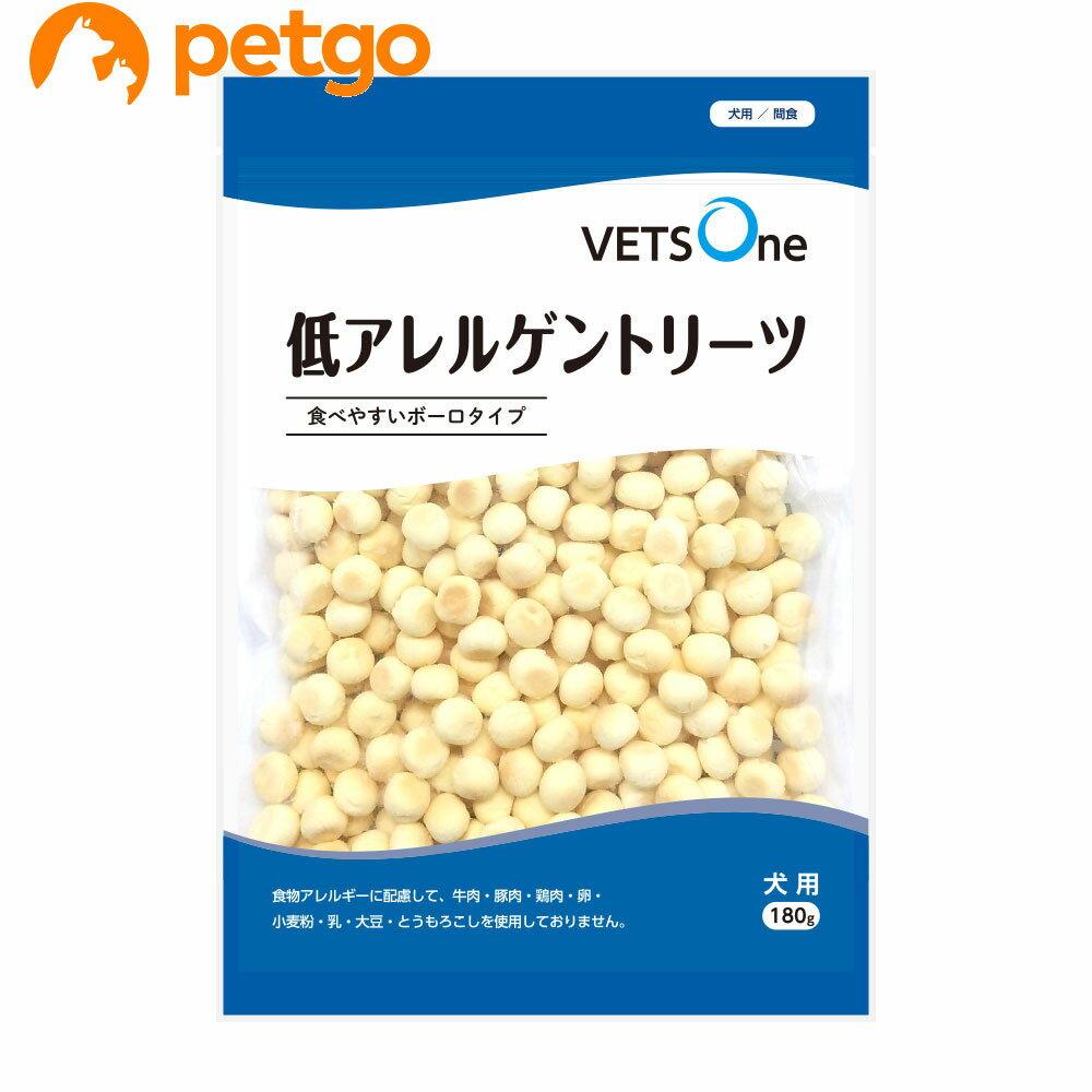低アレルゲントリーツ 食べやすいボーロタイプ 180g【あす楽】...:petgo:10035135