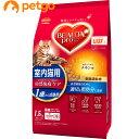 ビューティープロ キャット 1歳からの成猫用 チキン味 1.5kg【あす楽】...