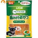PETKISS(ペットキッス) つぶつぶチップ入りササミスティック 野菜入り 60g【dogtreats_sale201610】【lion】