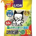 ライオン ニオイをとる砂 香りプラス リラックスグリーンの香り 5.5L 10%増量品【cg_sale201701】