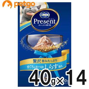 【最大500円OFFクーポン】コンボ プレゼント キャット