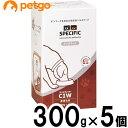 スペシフィック 犬用 CIW ウェット 300g×5【あす楽】