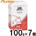 スペシフィック 猫用 FDW ウェット 100g×7【あす楽】