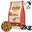 特価商品 ニュートロ ナチュラルチョイス 室内猫用 アダルトチキン 2kg