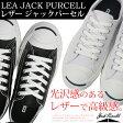LEA JACK PURCELL ジャックパーセル レザー スニーカー レディース コンバース
