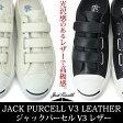 LEA JACK PURCELL V3-LEATHER ジャックパーセル レザー スニーカー レディース コンバース