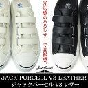 LEA JACK PURCELL V3-LEATHER ジャックパーセル レザー スニーカー レディース コンバース【楽天スーパーSALE】【10P03Dec58】