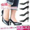 【21.5cm〜25.5cm】ブラックフォーマルパンプス。履...