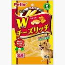 ペティオ Wチーズリッチ 60g 国産 日本製 犬用おやつ チーズ おやつ 犬 6ヶ月〜 全犬種 Petio