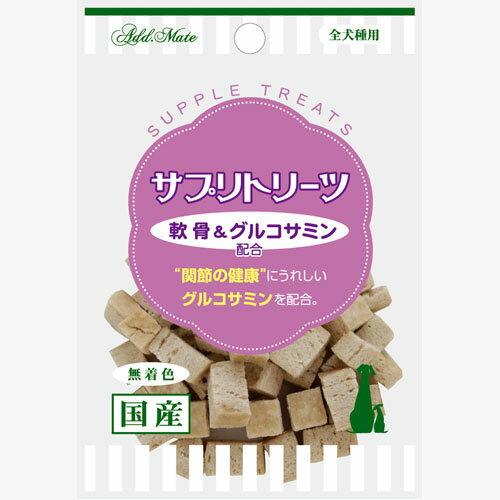 サプリトリーツ軟骨&グルコサミン配合30g国産日本製犬用おやつサプリミルクおやつ健康食発泡犬6ヶ月〜