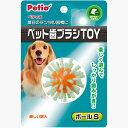 ペティオ ペット歯ブラシTOY ボール S 犬用 おもちゃ