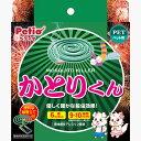 Petio(ペティオ) 蚊取りくんG 6巻 犬猫用 線香