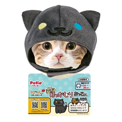 Petio(ペティオ) ねこあつめ 変身ほっかむり 服 猫用 おっどさん コスプレ