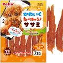 ペティオ かわいくたべちゃう!ササミ 7本入 犬用鶏系スティックロールおやつ ササミハード 鶏 ササミ 一本物 犬 6ヶ月〜 全犬種 Petio