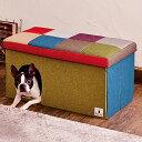Petio(ペティオ) Porta ハウス&スツールモザイク ワイド 愛犬のハウスとしても、人のスツールとしても使用できる インテリアのアクセントになるモザイク柄生地使用 簡単組立て クッション付