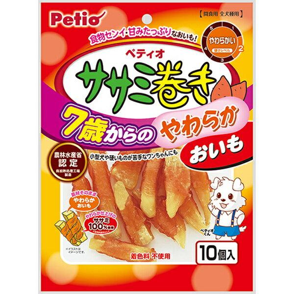 ペティオ ササミ巻き 7歳からのやわらかおいも 10個入 犬用おやつ さつまいも コーティング 鶏 ササミ イヌ 1歳〜 全犬種 Petio