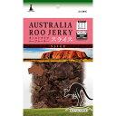 アドメイト オーストラリアルージャーキースライス 50g 国産 犬用おやつ 畜産物 全犬種 Add.Mate