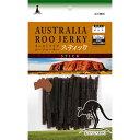 アドメイト オーストラリアルージャーキースティック 60g 国産 犬用おやつ 畜産物 全犬種 Add.Mate