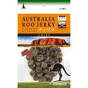 アドメイト オーストラリアルージャーキーチップス 60g 国産 犬用おやつ 畜産物 全犬種 Add.Mate