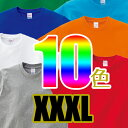  _spsp1304    T  XXXL