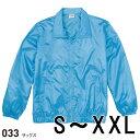 プリントスター イベントジャンパー S-XXL【店内全品5,000円以上で送料無料】