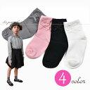 【DM便OK】 トリプル×リボンが可愛い♪ 靴下 ソックス グレー ホワイト(白) ピンク ネイビー(紺)全4色 90cm …