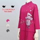 ショッピングミシン ALBEROBELLO アルベロベロ ぶたさん立体ハートプリント ミシン刺繍 強燃フライス カットソー 2021春 ピンク ブルー