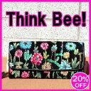 シンクビー長財布【シンクビー財布Think Bee!】【フラージェビーズ】長財布8552(レターパックライト不可)