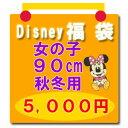 福袋 ディズニーベビー・子供服 Disneyサイズ90【福袋】女の子用 ディズニーミニー ミニーマウスほか福袋(レターパック不可)