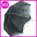 日傘 パラソル★高級 日傘 晴雨兼用 パラソル レース二重日傘(長傘)ブラック×ブラッ