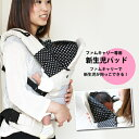 [newborn baby pad for exclusive use of the carry] if there is even this, can hold the baby of the newborn baby in its arm! A cuddle string baby carry femme carry [product made in Japan] [email service impossibility] [tomorrow easy correspondence]