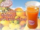 [栄養機能食品 カロリーひかえめ!11種類のビタミンをたっぷり補給] オランカ サプリメント・ドリンク マルチビタミン フルーツミ..
