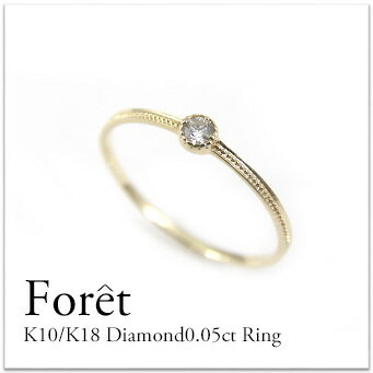 K10/K18 ダイヤモンド0.05ctリング ...の商品画像