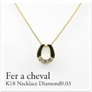ダイヤモンド ネックレス ホースシュー モチーフ プレゼント ホワイトゴ