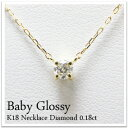 楽天petite TeTeK18 ダイヤモンド0.18ctネックレス 4本爪 ホワイトゴールド・ピンクゴールド・イエローゴールド シンプル プレゼント 1石 一粒 ギフト 自分へのご褒美に