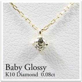 ダイヤモンド ネックレス ホワイトゴールド・ピンクゴールド・イエローゴ