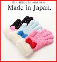 ショッピング子供用 \メール便で送料無料/ふわふわもこもこあったかリボンキッズ手袋 <あったか手袋 てぶくろ 子供用 子ども モコモコ 暖かい 防寒 手ぶくろ> 2016日本製