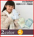 ショッピングモコモコ \メール便で送料無料/伸びがあってボリューム感と肌触りの良い手袋です、本体は指切りで状況によってミトンフードの脱着が可能!/送料無料/あったか/かわいい/日本製/手ぶくろ/雪/結晶/ミトン/スマホ/スマートフォン<子供 手袋 キッズ 手袋 てぶくろ 暖かい 可愛い>