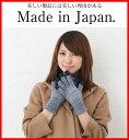 ショッピングもこもこ \送料無料/カシミヤのような風合いのプレミアシュークリーム柄手袋 スマホ対応!カシミア調/ふんわり/モコモコ/タッチパネル/カジュアル/レディース/女性/婦人 <手袋 レディース スマートフォン対応 スマホ手袋 レディース手袋 冬 ギフト プレゼント> 日本製