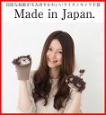 ショッピング日本製 \メール便で送料無料/高度な技術が生み出すショート丈ライオンモチーフミトン手袋日本製! ライオン/動物/ミトン/送料無料/高品質/キャラクター/レディース/婦人/女性/ティーンズ <手袋 てぶくろ アニマル レディース手袋>