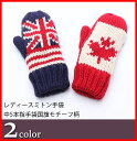 ショッピンググローブ \メール便で送料無料/レディースミトン手袋中5本指手袋国旗モチーフ柄 <手袋 てぶくろ レディース手袋>
