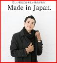ショッピングソフト \送料無料/日本製の最高級のカシミヤ/カシミアを使用したスマホ対応手袋!オプションでイニシャルが入れることが可能 サイズセミオーダー/メンズ/紳士/タッチパネル/ラビット<スマートフォン対応 スマホ手袋 メンズ手袋>