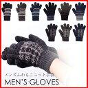 メンズふわもこタッチパネル対応手袋  2016日本製